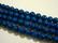 Marmori värjätty sininen pyöreä 8 mm (25 kpl/pss)