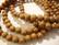 Puuhelmi keskiruskea pyöreä 8 mm (n.50 kpl/nauha)