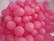 Polarishelmi vaalea pinkki/ruusunpunainen matta 14 mm
