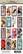 Kuva-arkki (collage sheet) Bicycles, yksittäisten kuvien koko 47 x 21 mm (16 kuvaa/arkki)