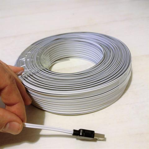 Kytkentäjohdin VALKOINEN 2x0,35mm2 100m