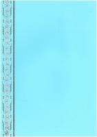 Desing-Kartonki: Vaal.sin A4 1kpl