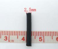 2,5mm Nahkanauha: Musta 10M