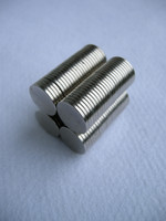 12x1,5mm Supermagneetit 5kpl