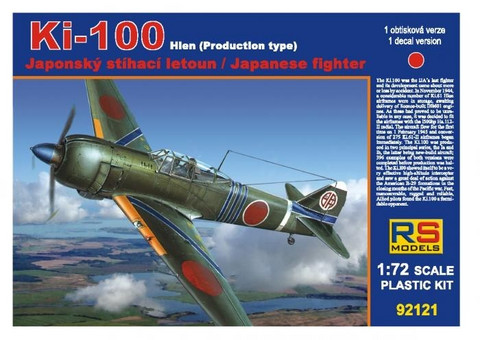 Kawasaki Ki-100-I (Low-back Type) 1/72