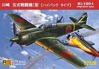 Kawasaki Ki-100 High back Type 1/72