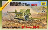 British QF 6 pdr Anti Tank Gun 1/35