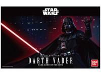 Darth Vader figuuri