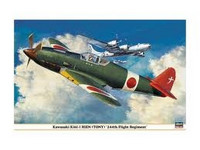 Kawasaki Ki61-I Hien (Tony) '244th Flight Regiment 1/32