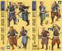Samurai Warriors (8 Figures) 1/35