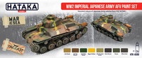 Japanese Army AFV Paint Set WW2