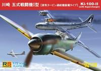 Kawasaki Ki-100 II with Turbocharger High Back Type 1/72