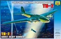 Soviet Bomber TB-7 1/72