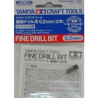 Fine Drill Bit 0,2mm (2 Pcs.)
