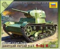 T-26 Soviet Light TAnk 1/100