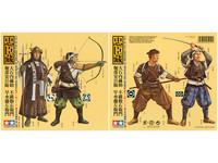 Samurai Warriors (4 Figures) 1/35