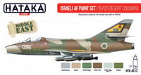Israeli Air Force Paint Set (1970's Desert Colours9