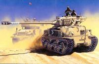 IDF Super Sherman