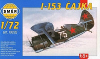 Polikarpov I-153 Tsaika