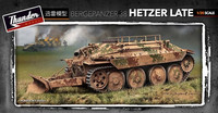 Bergepanzer 38 Hetzer Late Model