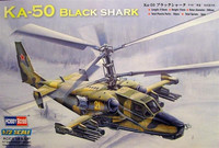 KA-50 Black Shark 1/72