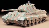 King Tiger Porsche turret 1/35