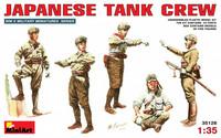 Japanese Tank Crew 1/35