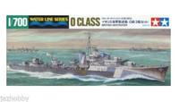 British O Class Destroyer 1/700
