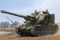 French GCT 155mm AU-F1 Self Propelled Howitzer 1/35