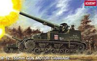 M12 155mm U.S. Self-Propelled Gun 1/35