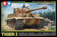 Tiger I Late with Zimmerit Sheets 1/48