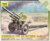 Soviet 122mm M-30 Howitzer 1/100