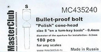"""Polish"" cone-head bullet-proof bolt, diameter of the head-0.5mm; diameter of the aperture for installation-0.4mm 180 pcs."