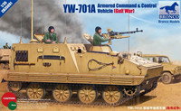 """YW-701A Armored Command & Vehicle """"Gulf War"""" 1/35"""