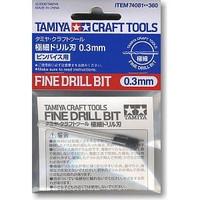Fine Drill Bit 0.3mm
