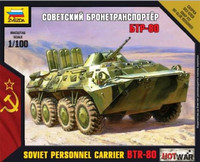 BTR-80 Russian APC 1/100
