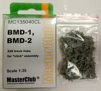 Tracks for BMD-1 / BMD-2 / BTR-D / Nona SPH 1/35 resin