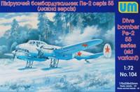 Petljakov PE-2 55-series (ski variant) 1/48
