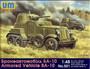 BA-10 Soviet Armoured Car 1/48
