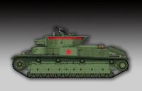 T-28 Soviet Tank 1/72