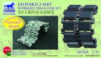 Leopard 2 Workable Track Link Set 1/35