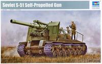 Soviet S-51 Self-Propelled Gun 1/35