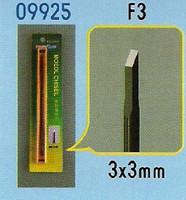 Model Chisel F3 (suora terä 3X3mm)