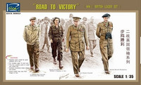 Road to Victory Figure Set 1/35