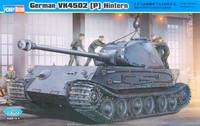 German VK4502(P) Hintern 1/35