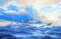 HMS Harvester 1/600