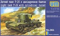T-26 Soviet Light Tank 1/72