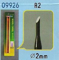 TRUM9926 Model Chisel R2 (Pyöreä terä 2mm)