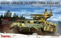 """Russian BMPT """"Terminator"""" Fire Support Combat Vehicle 1/35"""