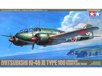 Mitsubishi Ki-46 Type III 1/48